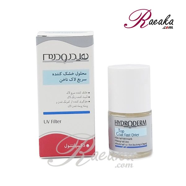 محلول خشک کننده سریع لاک ناخن هیدرودرم