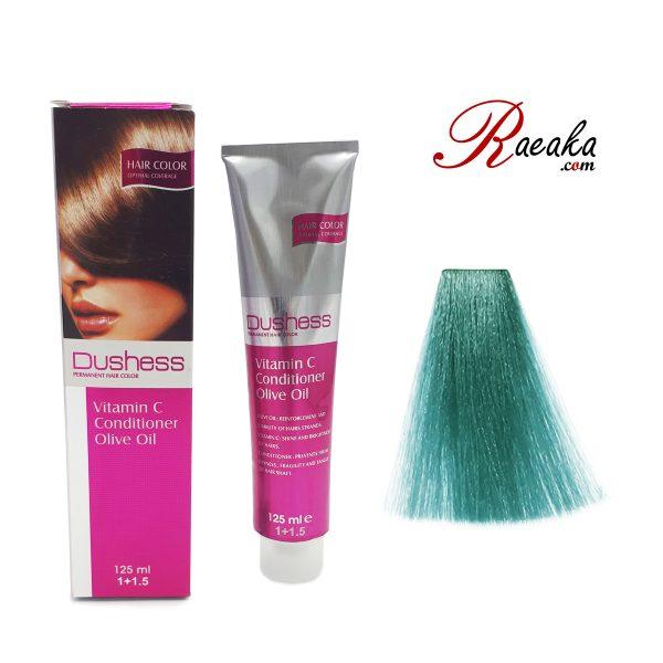 رنگ مو دوشس سری ترکیبی- آبی رویال- شماره 97-7 حجم ۱۲۵ میلی لیتر