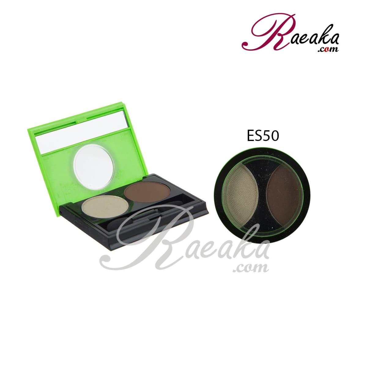 سایه چشم دو تایی کالیستا کد ES50 وزن ۲٫۵*۲ گرم
