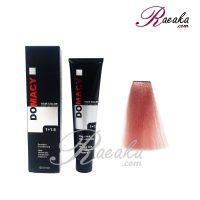 رنگ مو دوماسی سری رنگ های ترکیبی- کالباسی- شماره ۸٫۰۶۱ حجم ۱۲۰ میلی لیتر