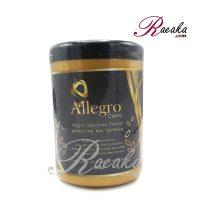 پودر دکلره آبی آلگرو محصول ایتالیا وزن ۵۰۰ گرم