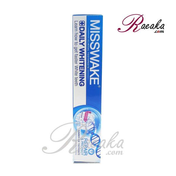 خمیر دندان سفید کننده روزانه میسویک (MISSWAKE) حجم ۱۰۰ میل