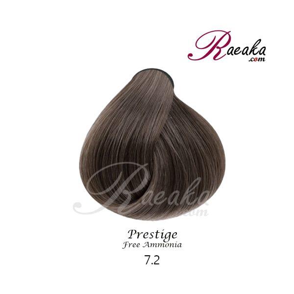 رنگ موی بدون آمونیاک و کراتینه نیو پرستیژ سری دودی- بلوند دودی متوسط- شماره 7.2 حجم ۱۰۰ میل
