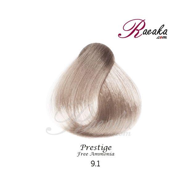 رنگ موی بدون آمونیاک و کراتینه نیو پرستیژ سری خاکستری- بلوند خاکستری خیلی روشن- شماره 9.1 حجم ۱۰۰ میل