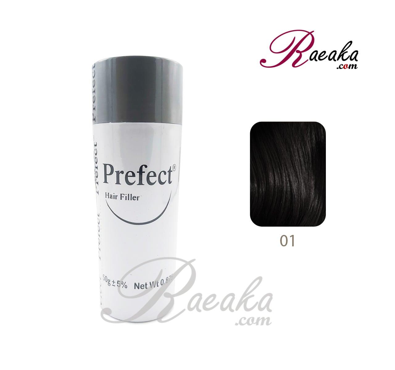 پودر پرپشت کننده مو پرفکت کد 01 - مشکی تیره (Noir Black) وزن خالص 50 گرم