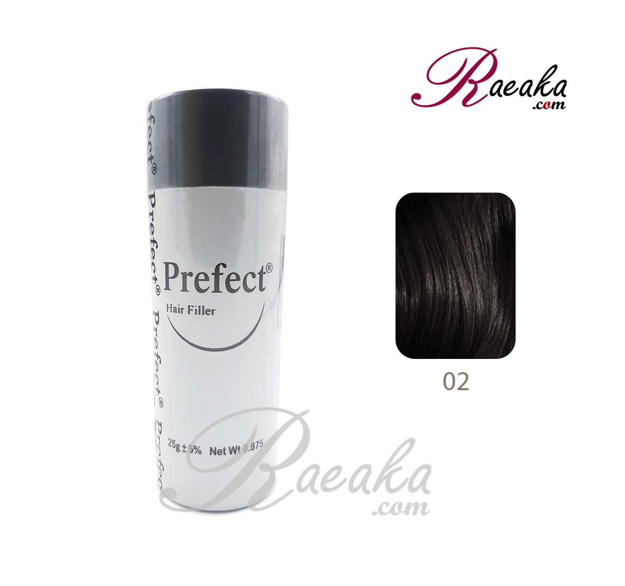 پودر پرپشت کننده مو پرفکت کد 02 - مشکی (Black) وزن خالص 25 گرم
