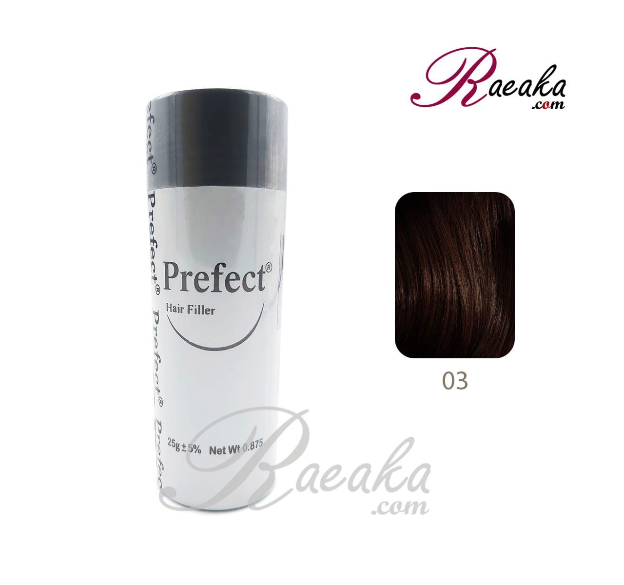 پودر پرپشت کننده مو پرفکت کد 03 - قهوه ای تیره (Dark Brown) وزن خالص 25 گرم
