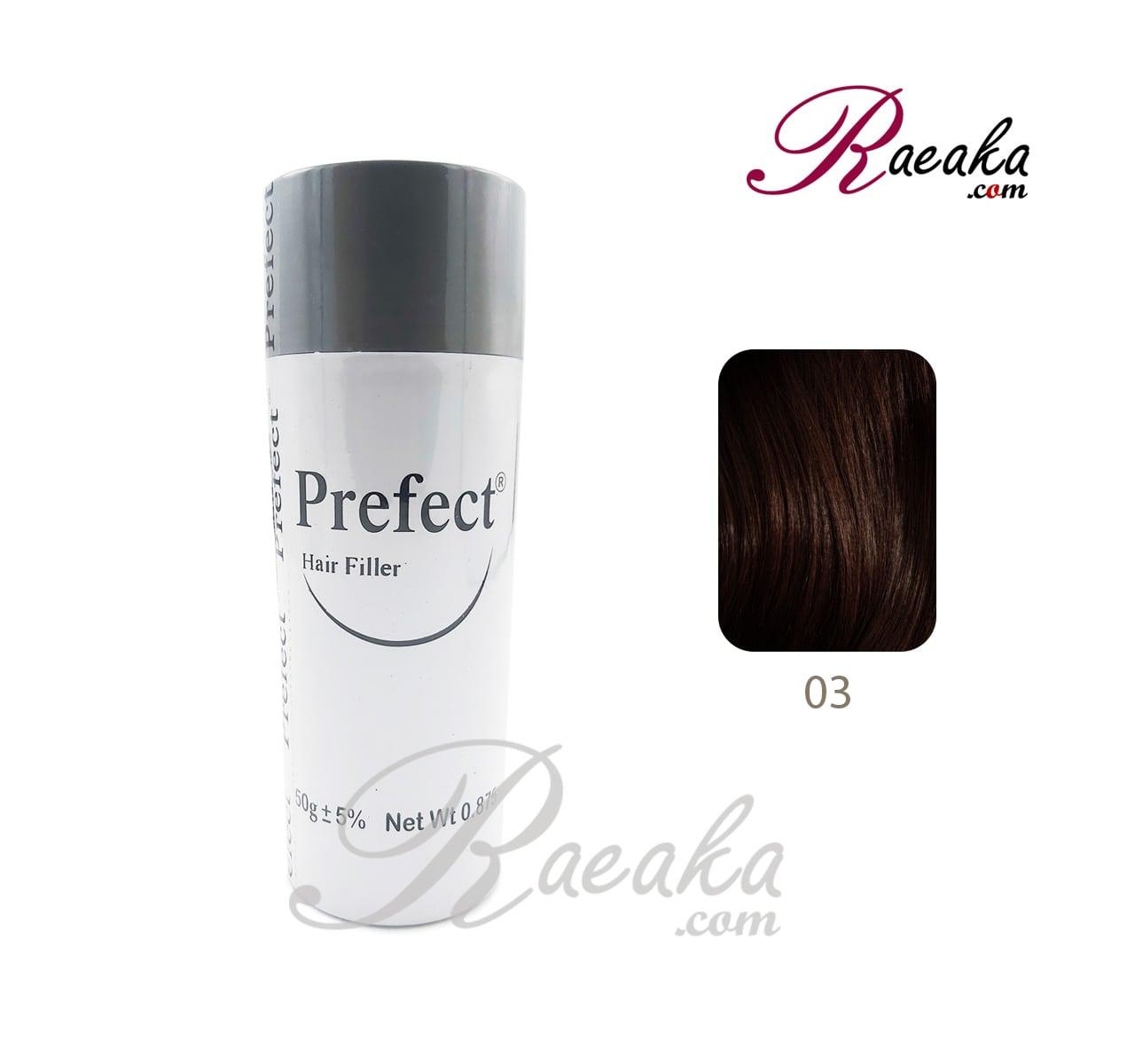 پودر پرپشت کننده مو پرفکت کد 03 - قهوه ای تیره (Dark Brown) وزن خالص 50 گرم