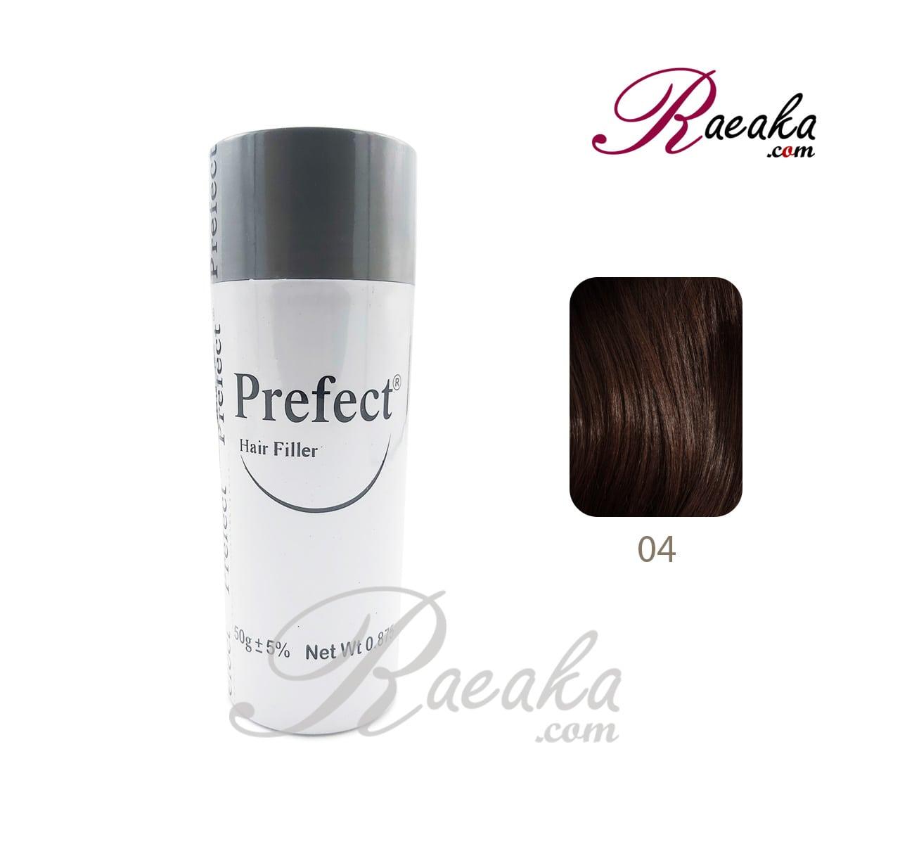 پودر پرپشت کننده مو پرفکت کد 04 - قهوه ای (Brown) وزن خالص 50 گرم