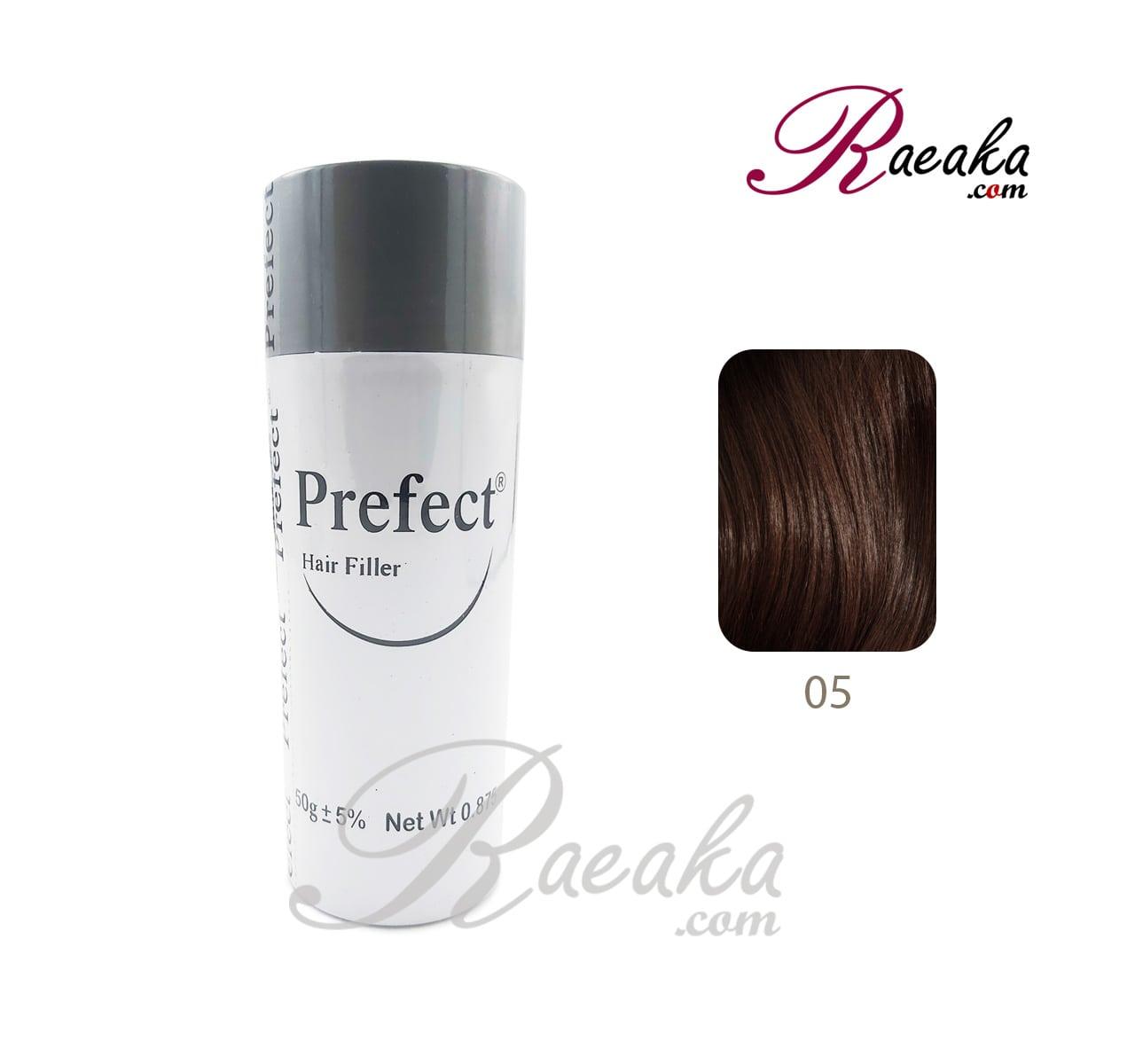 پودر پرپشت کننده مو پرفکت کد 05 - قهوه ای متوسط (Medium Brown) وزن خالص 50 گرم