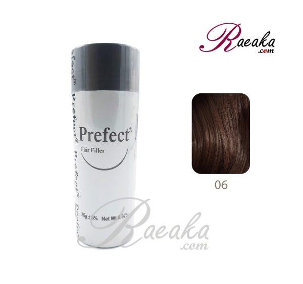 پودر پرپشت کننده مو پرفکت کد 06 - قهوه ای روشن (Light Brown) وزن خالص 25 گرم