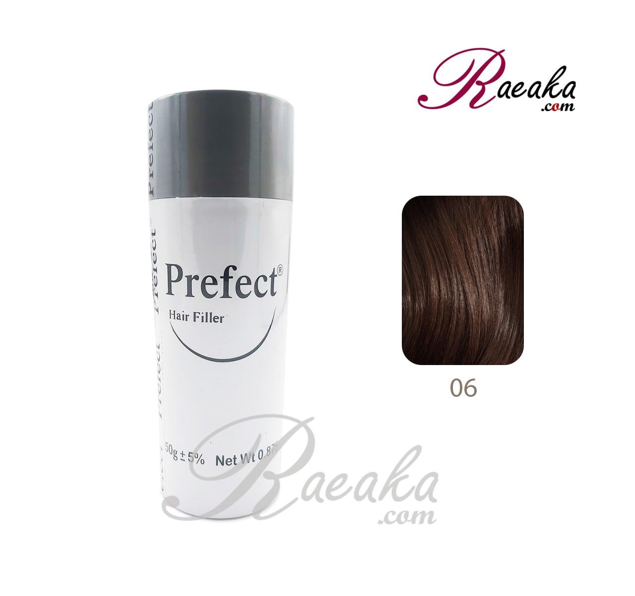 پودر پرپشت کننده مو پرفکت کد 06 - قهوه ای روشن (Light Brown) وزن خالص 50 گرم