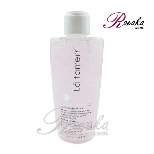 تونر مولتی اکتیو لافارر مناسب پوست های خشک و حساس حجم 170 میلی لیتر