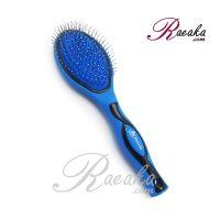 برس موی کاترین مدل فسفری رنگ آبی