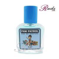عطر جیبی کودک اسکلاره مدل سگ های نگهبان (PAW PATROL) حجم 35 میلی لیتر
