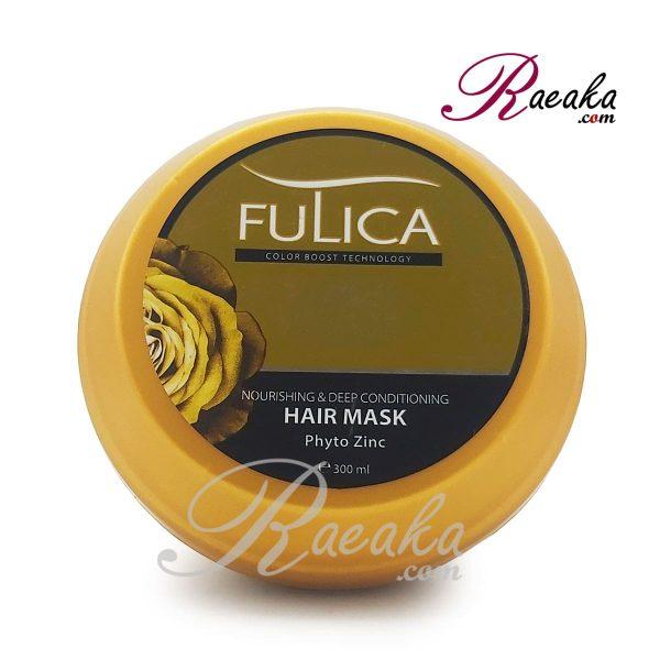 ماسک موی فولیکا تقویت کننده و نرم کننده موهای بلوند (با آبکشی) وزن خالص 300 گرم