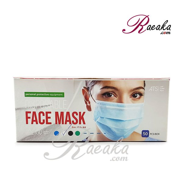 ماسک پزشکی سه لایه تمام پرس FACE MASK رنگ سفید پک 50 عددی